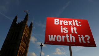 Premier League: Εξέγερση των ομάδων ενάντια στο Brexit