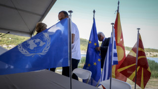 Υπέρ της Συμφωνίας των Πρεσπών το 56,5% των πολιτών της ΠΓΔΜ