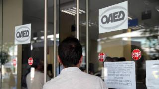 ΟΑΕΔ: Ως πότε μπορείτε να υποβάλετε αίτηση για το πρόγραμμα απασχόλησης 5.500 ανέργων πτυχιούχων