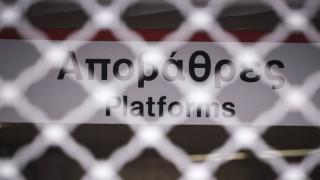 Απεργία ΜΜΜ: Πώς θα κινηθούν την Τετάρτη τα μέσα μαζικής μεταφοράς