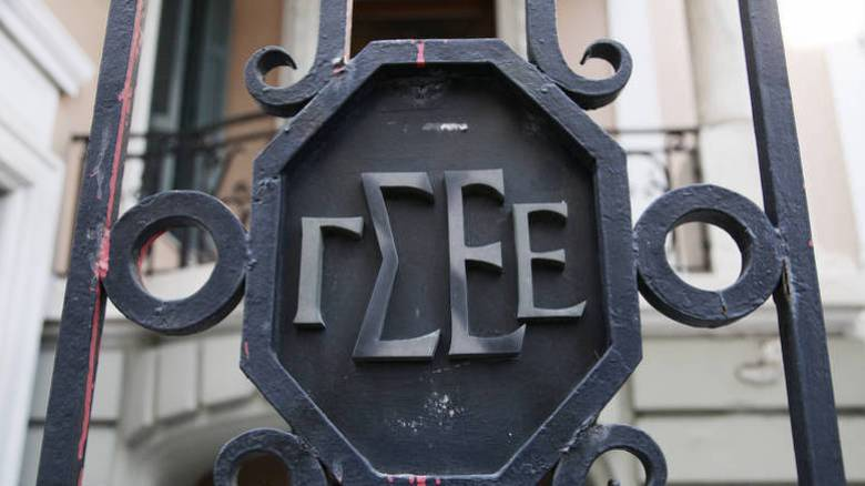 Eπαναφορά του κατώτατου μισθού στα 751 ευρώ ζητά η ΓΣΕΕ