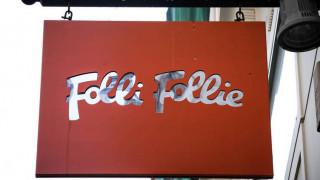 Κατά Κουτσολιούτσου και του ΔΣ της Folli Follie στρέφεται το Υπερταμείο