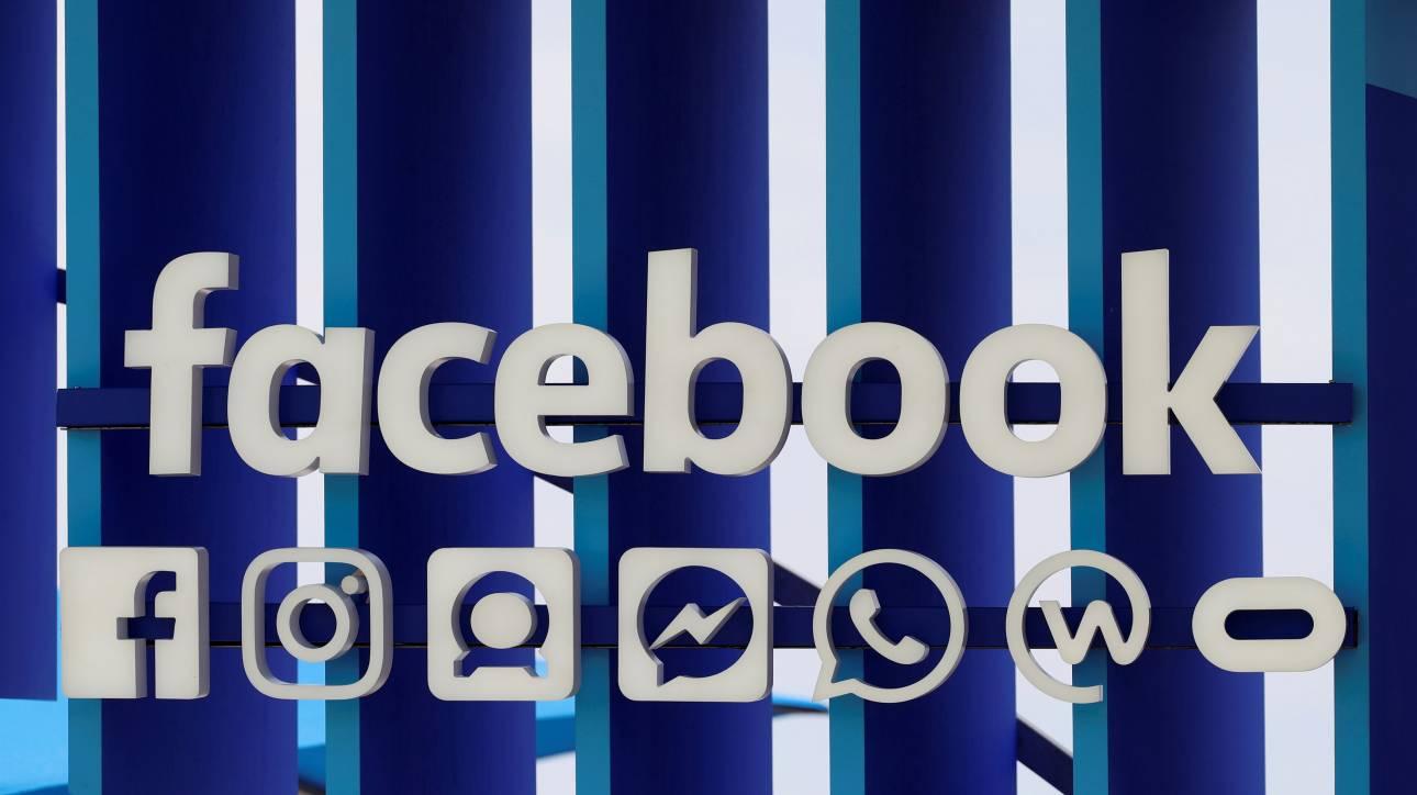 «Πυρά» κατά του Facebook για «νυφοπάζαρο» που στήθηκε στην πλατφόρμα