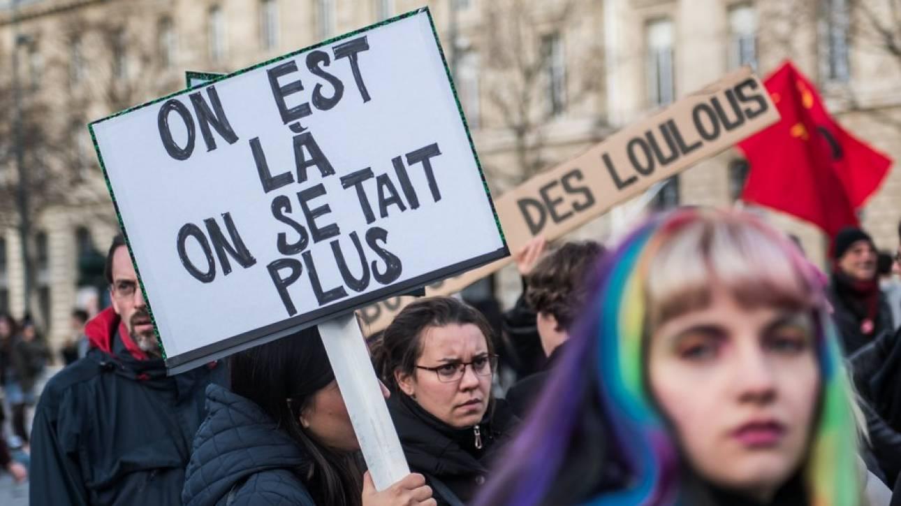Γαλλία: Δεκάδες χιλιάδες διαδηλωτές στους δρόμους κατά της σεξιστικής και σεξουαλικής βίας