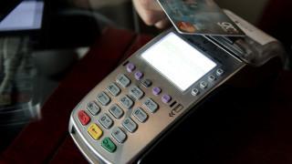 Φορολοταρία: Πότε θα γίνει η κλήρωση για τις συναλλαγές Οκτωβρίου