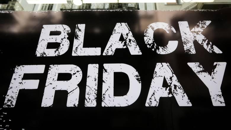 Black Friday 2018: Αυξήθηκαν κατά 2.600% οι πωλήσεις στην Ελλάδα