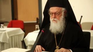 Στη δημοσιότητα οι επιστολές του Αρχιεπίσκοπου Αναστάσιου προς τον Πατριάρχη Κύριλλο