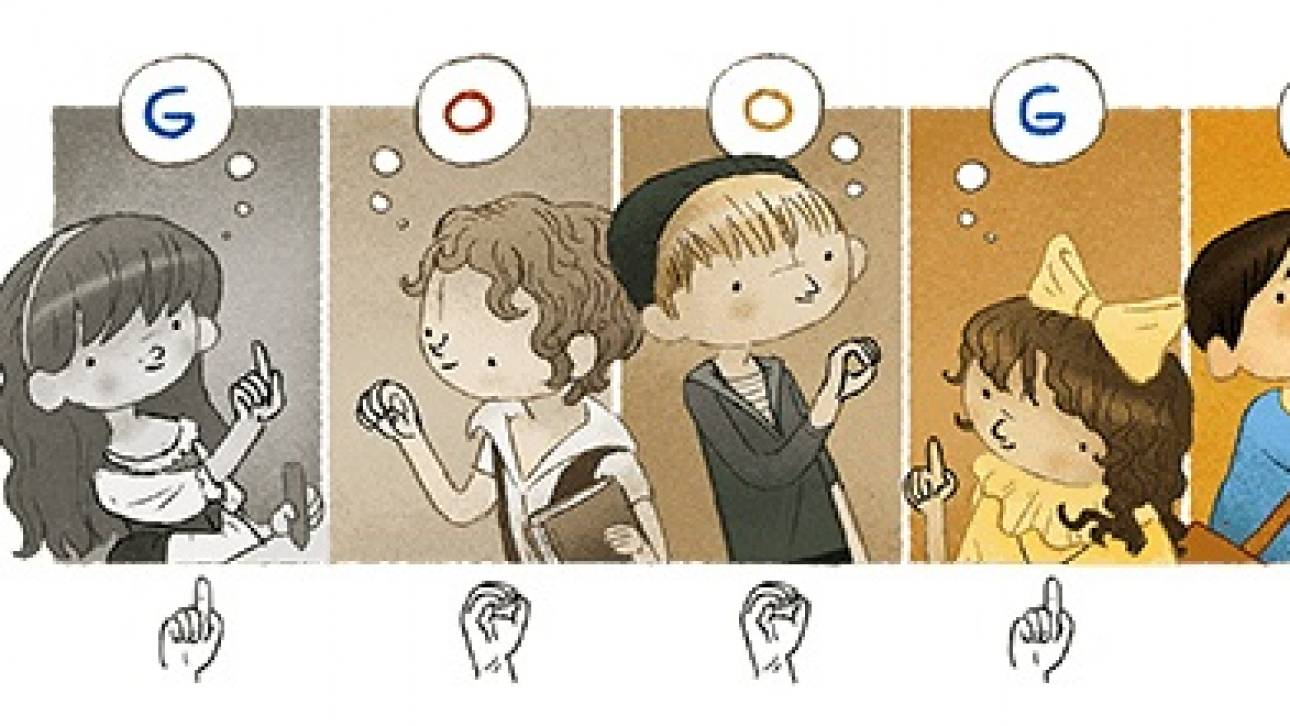 Charles Michel de l'Epée: Ποιος ήταν ο «πατέρας των κωφών» που τιμάται από το Google Doodle
