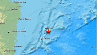 Ισχυρός σεισμός στη Θάλασσα της Καραϊβικής