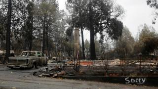 Καλιφόρνια: Στους 87 οι νεκροί από τις φονικές πυρκαγιές