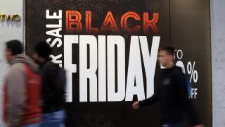 Black Friday: Τι ψώνισαν οι Έλληνες