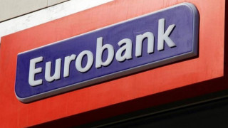 Η Eurobank απορροφά την Grivalia Properties