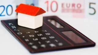 Επίδομα στέγασης 2019: Ποιοι δικαιούνται έως 210 ευρώ το μήνα