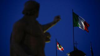 Ιταλία: Κυβερνητική σύσκεψη με φόντο την κόντρα με τις Βρυξέλλες
