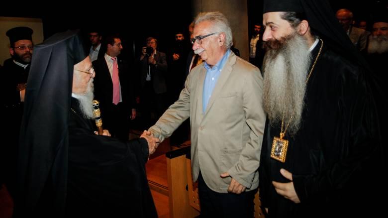 Στο Φανάρι ο Γαβρόγλου για να ενημερώσει τους ιεράρχες