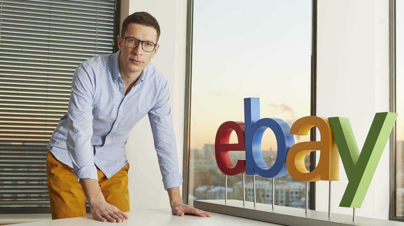 Την εξωστρέφεια των ελληνικών επιχειρήσεων θέλει να ενισχύσει το eBay
