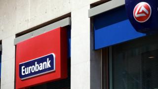 Γουάτσα: Είμαστε μακροπρόθεσμοι επενδυτές στην Eurobank