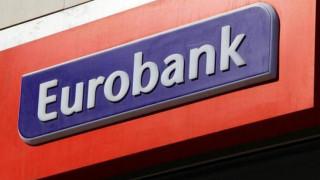 Θετικά αποτιμά το ΤΧΣ τη συγχώνευση των Eurobank - Grivalia