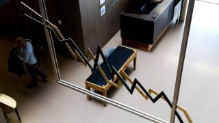 Χρηματιστήριο: Άνοδος στη σημερινή συνεδρίαση