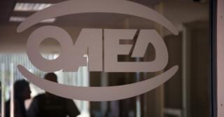 ΟΑΕΔ: Νέο πρόγραμμα για 3.000 ανέργους άνω των 45 ετών