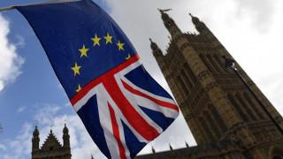 Brexit: Αντίστροφη μέτρηση για την ψηφοφορία που θα κρίνει το μέλλον της Βρετανίας