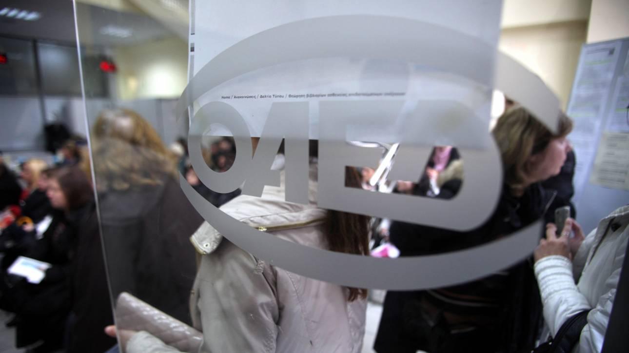 ΟΑΕΔ: Στην τελική ευθεία η πρόσληψη 6.000 νέων επιστημόνων με μισθό έως 1.600 ευρώ