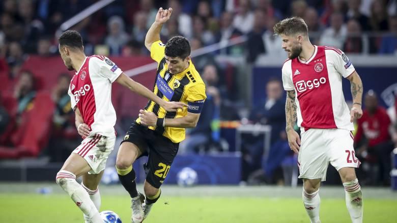 Champions League: Ψάχνει αντίδραση και γιατρειά η ΑΕΚ με Άγιαξ (pics)
