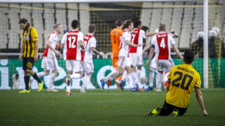 ΑΕΚ - Άγιαξ 0-2: «Βαριά άρρωστη» και αντίο στην Ευρώπη