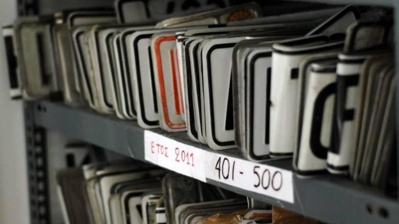 Τέλη κυκλοφορίας: Αυξάνεται η προσέλευση στις εφορίες για παράδοση πινακίδων