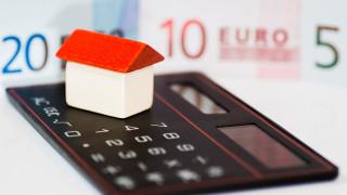 Μείωση ΕΝΦΙΑ για πάνω από 5,5 εκατ. ιδιοκτήτες
