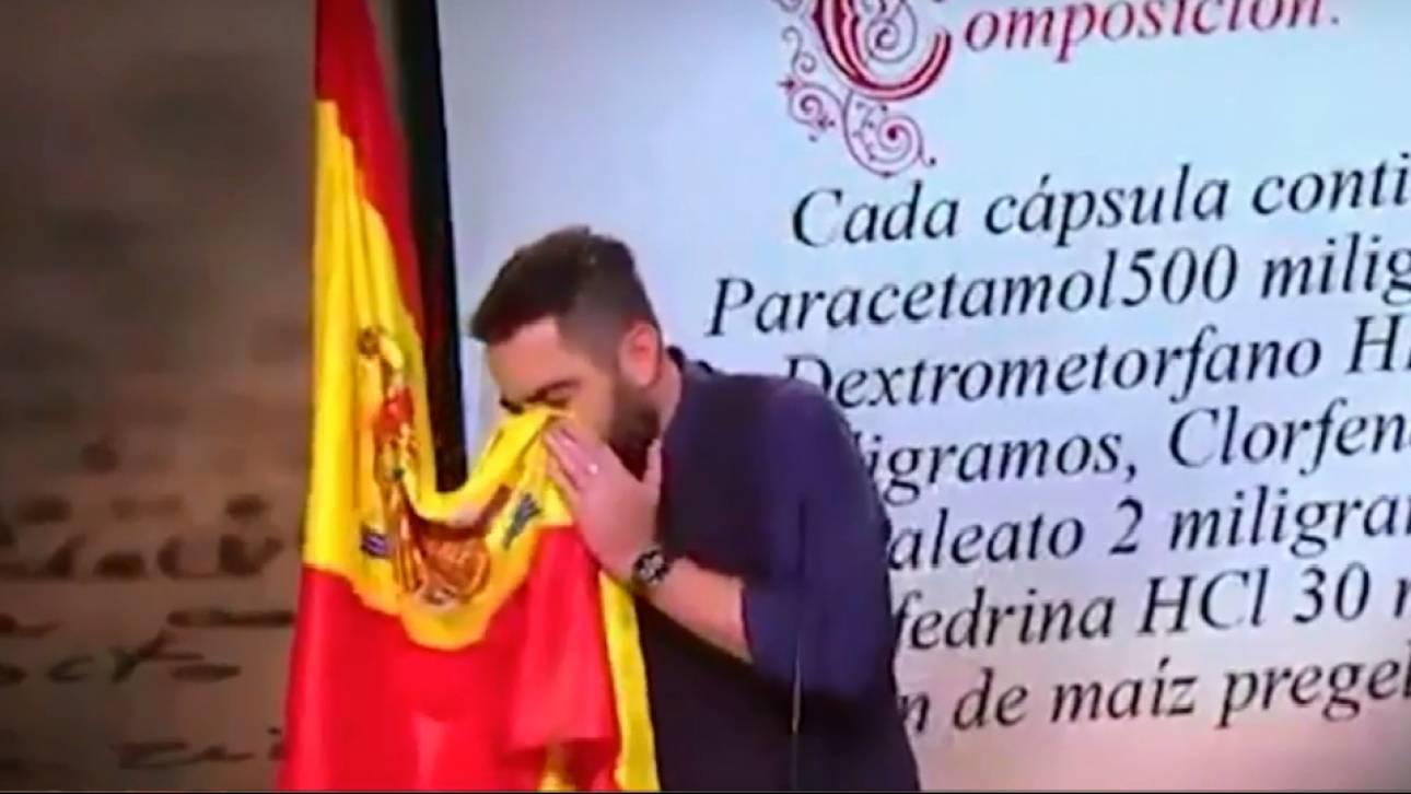 Ισπανός κωμικός διώκεται επειδή φύσηξε τη μύτη του με τη σημαία