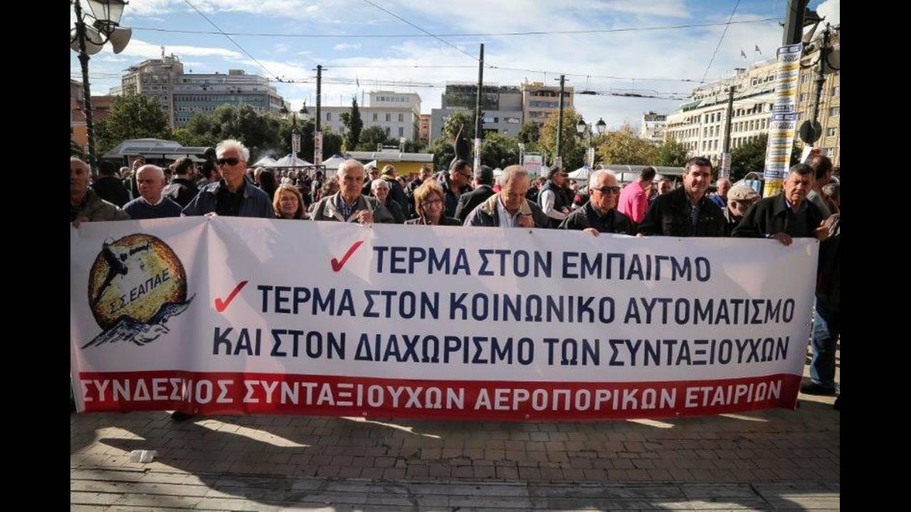 https://cdn.cnngreece.gr/media/news/2018/11/28/156265/photos/snapshot/4635706.jpg