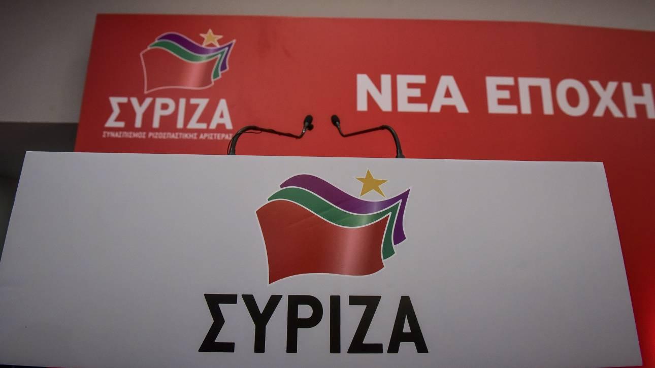 ΣΥΡΙΖΑ: «Κλείνουν» ευρωψηφοδέλτια και Δήμος Αθήνας