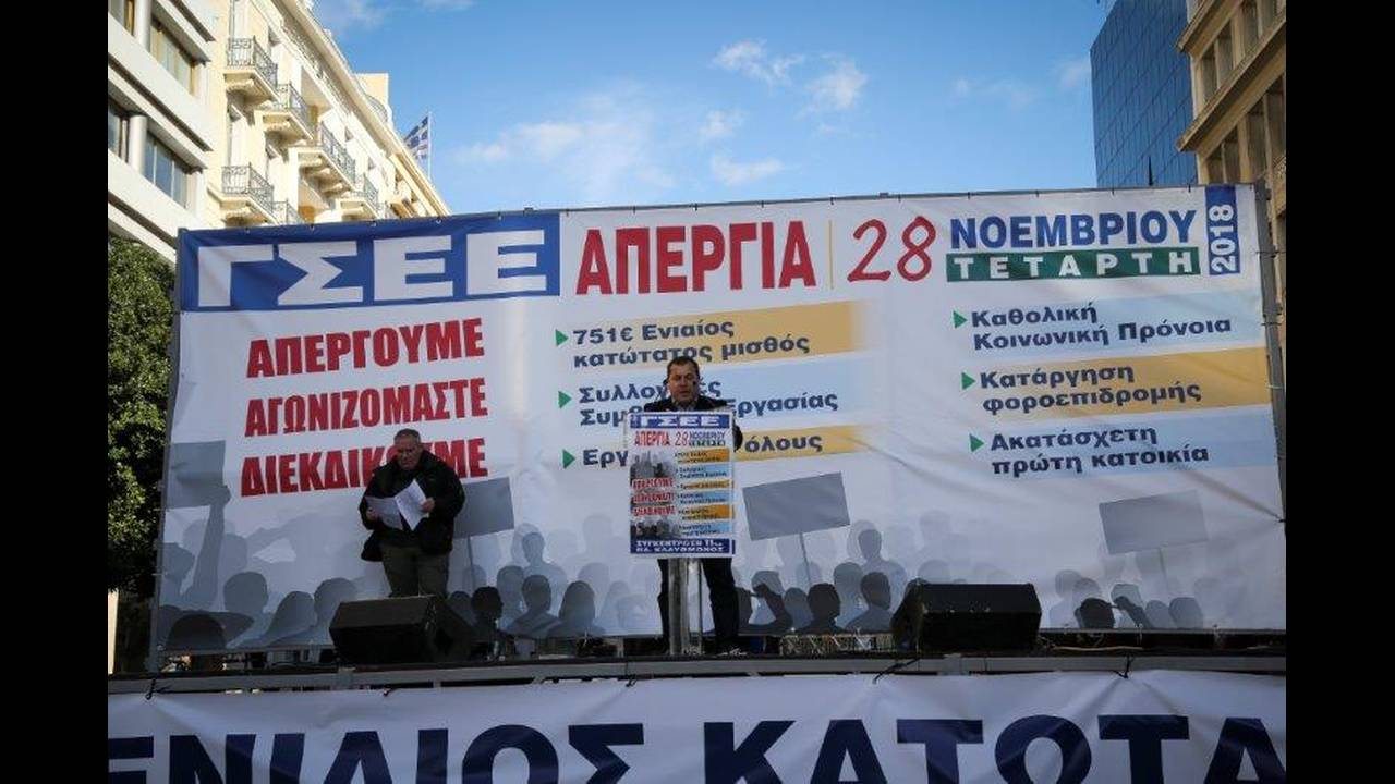 https://cdn.cnngreece.gr/media/news/2018/11/28/156286/photos/snapshot/4635704.jpg