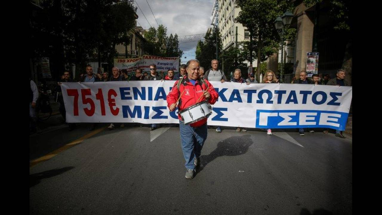 https://cdn.cnngreece.gr/media/news/2018/11/28/156286/photos/snapshot/4635758.jpg