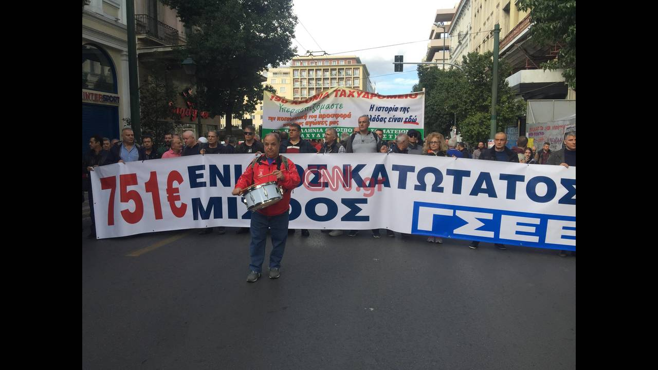 https://cdn.cnngreece.gr/media/news/2018/11/28/156286/photos/snapshot/47150335_347867635975744_4521281118669897728_n.jpg