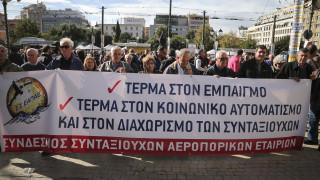 Απεργία 28 Νοεμβρίου: Ολοκληρώθηκαν οι πορείες στο κέντρο
