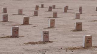 4.300 συγγραφείς θαμμένοι στο Νεκροταφείο των Απαγορευμένων Βιβλίων του Κουβέιτ