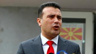 Αντικυβερνητική διαδήλωση στο κέντρο των Σκοπίων