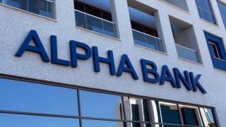 Σήμερα ανακοινώνεται ο νέος διευθύνων σύμβουλος της Alpha Bank