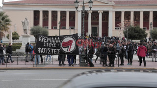 Προπύλαια: Μαθητικό συλλαλητήριο ενάντια στις καταλήψεις για τη Μακεδονία