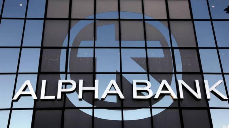 Alpha Bank: Στα 53,4 εκατ. ευρώ τα καθαρά κέρδη στο 9μηνο 2018