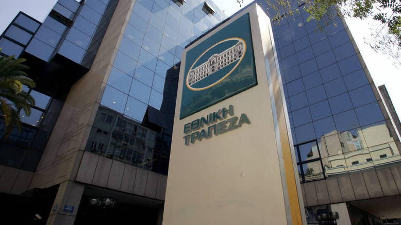 Εθνική Τράπεζα: Στα 48 εκατ. ευρώ τα καθαρά κέρδη στο 9μηνο 2018