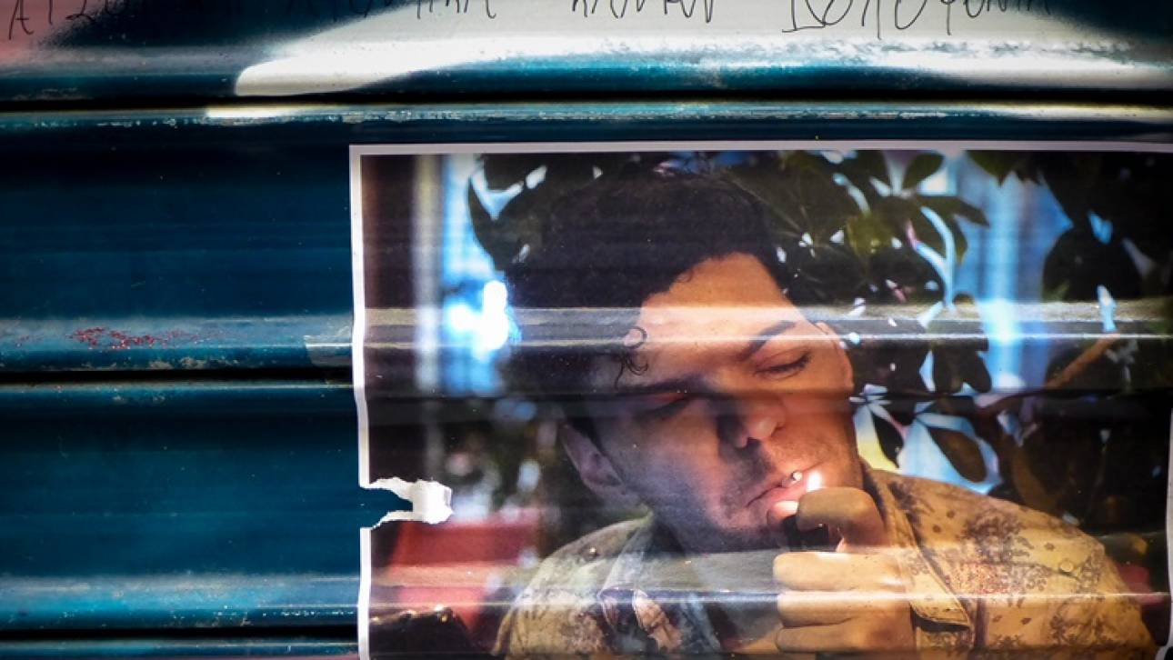 Ιατροδικαστής για Ζακ Κωστόπουλο: Καθοριστικά για το θάνατό του τα χτυπήματα στο κεφάλι