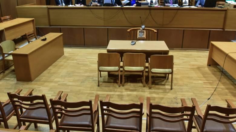 Διεκόπη η δίκη για  το C4I λόγω... ψύχους!
