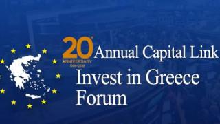 «H Ελλάδα μετά τα Μνημόνια»: Συνάντηση Κορυφής στη Ν. Υόρκη για την Ελληνική Οικονομία