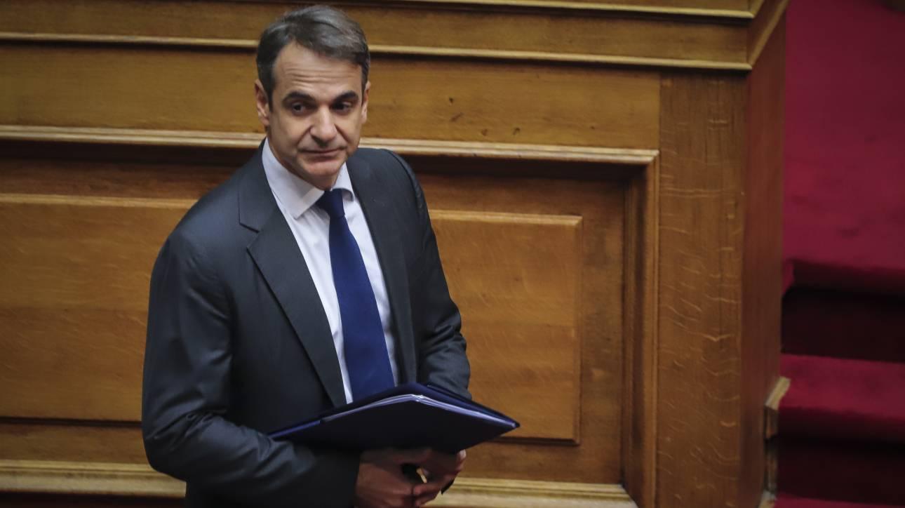 Πανεπιστήμιο που εκθείαζε ο Μητσοτάκης στη Βουλή έγινε στόχος... νεοναζί