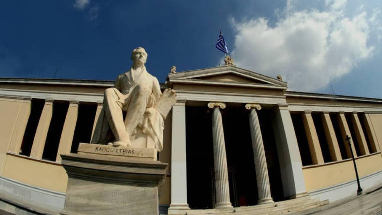Δεκατέσσερις Έλληνες πανεπιστημιακοί στη λίστα επιστημόνων με τη μεγαλύτερη επιρροή παγκοσμίως