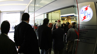 Παρέμβαση του Συνηγόρου του Καταναλωτή για το «χαράτσι» του ενός ευρώ από τη ΔΕΗ - Τι προτείνει