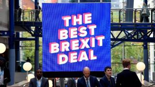 Brexit: Παραιτήθηκε υφυπουργός της κυβέρνησης